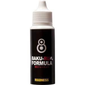 Attractant Bakuru Formula - Attractant